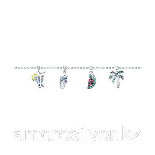 Браслет SOKOLOV серебро с родием, эмаль фианит  корунд синт. 94050474 размеры - 19