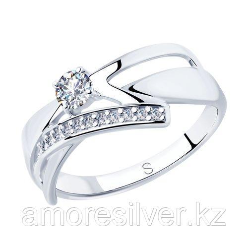 Кольцо SOKOLOV серебро с родием, фианит  94012823 размеры - 17 17,5 19,5 20