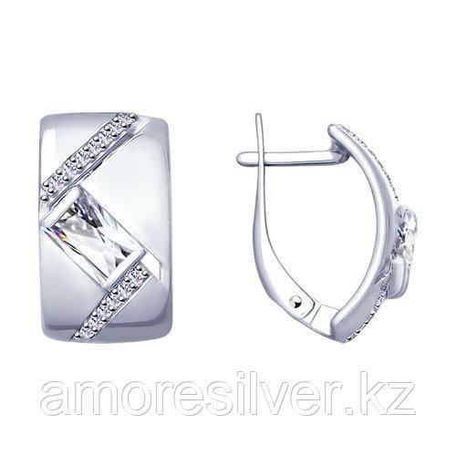 Серьги SOKOLOV серебро с родием, фианит  94022937