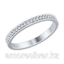 Кольцо SOKOLOV серебро с родием, фианит , дорожка 94012515 размеры - 18 18,5 19