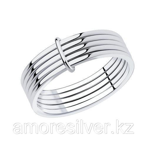Кольцо SOKOLOV серебро с родием, без вставок, геометрия 94013067 размеры - 17 18 18,5