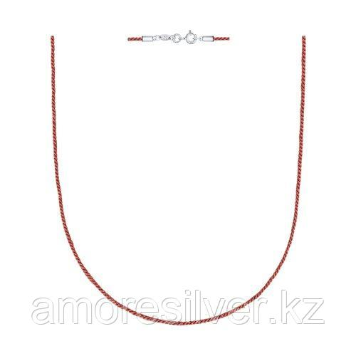 Шнур SOKOLOV серебро с родием, без вставок 94070143 размеры - 40 45 50