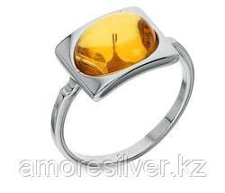 Кольцо Darvin серебро с родием, янтарь коньячный, квадрат 920041016aa размеры - 18,5