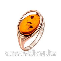 Кольцо ЯНТАРНАЯ ЛАГУНА серебро с позолотой, янтарь коньячный, овал 4LP249 размеры - 18
