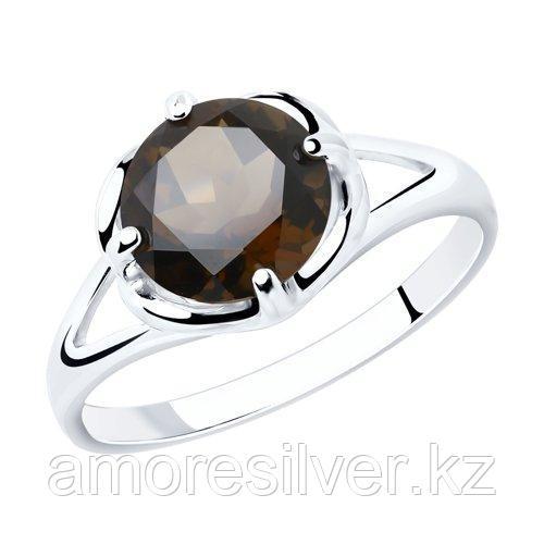 Кольцо SOKOLOV серебро с родием, раух-топаз 92011789 размеры - 16,5 17