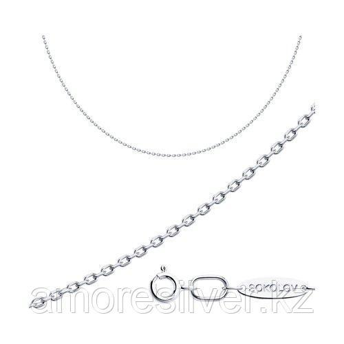 Цепь SOKOLOV серебро с родием, без вставок, якорь 968030504 размеры - 60