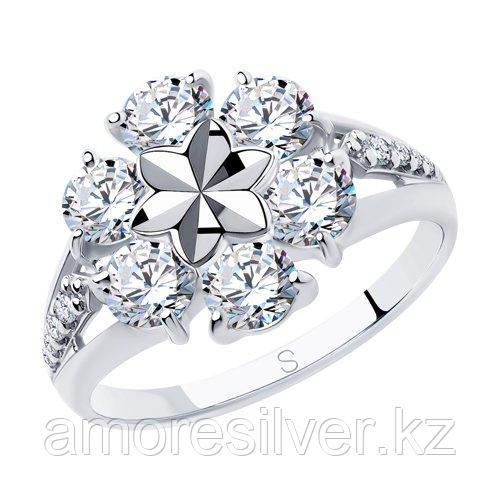 Кольцо SOKOLOV серебро с родием, фианит  94012977 размеры - 16,5 17 17,5
