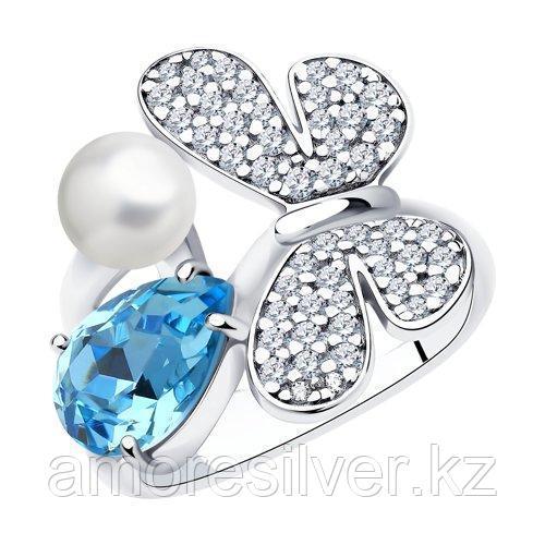 Кольцо SOKOLOV серебро с родием, жемчуг swarovski синт.  кристалл swarovski  фианит  94013127 размеры - 18