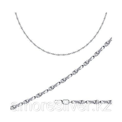 Цепь SOKOLOV серебро с родием, без вставок, аврора 968230604 размеры - 40 45 50 60