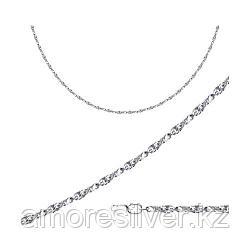 Цепь SOKOLOV серебро с родием, без вставок, аврора 968230604 размеры - 40 45 60 65