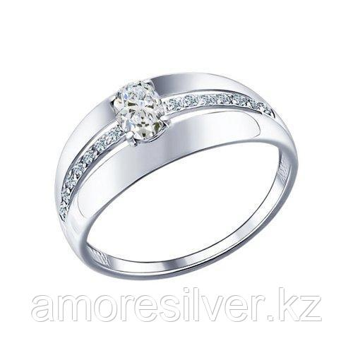 Кольцо SOKOLOV серебро с родием, фианит  94011472 размеры - 20