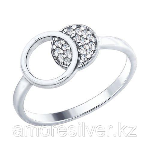 Кольцо SOKOLOV серебро с родием, фианит  94012438 размеры - 19 20,5