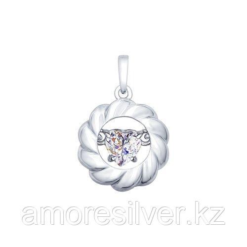 Подвеска SOKOLOV серебро с родием, фианит swarovski  89030027