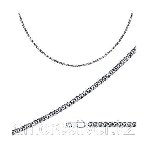 Цепь SOKOLOV из черненного серебра, без вставок, бисмарк 998140504 размеры - 45 50 55 60 65