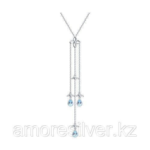 Колье SOKOLOV серебро с родием, топаз 92070045 размеры - 40 50