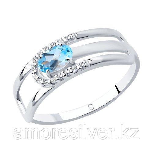 Кольцо SOKOLOV серебро с родием, топаз фианит  92011741 размеры - 20