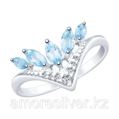 Кольцо SOKOLOV серебро с родием, топаз фианит  92011821 размеры - 18,5 19