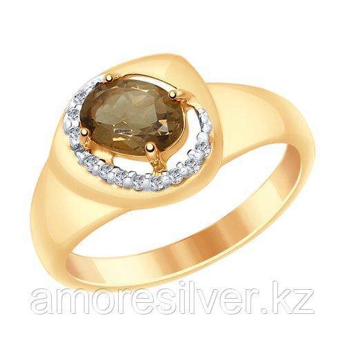 Кольцо SOKOLOV серебро с позолотой, раух-топаз фианит  92011652 размеры - 18