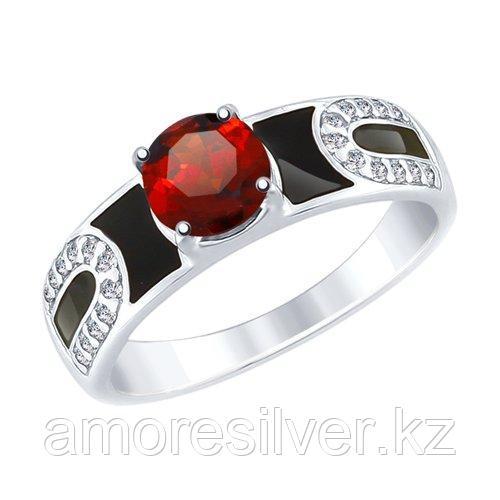Кольцо SOKOLOV серебро с родием, гранат эмаль фианит  92011489 размеры - 19,5