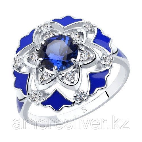 Кольцо SOKOLOV серебро с родием 92011771 размеры - 17,5 18,5 19,5 20