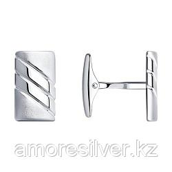 Запонки SOKOLOV серебро с родием, без вставок 94160057