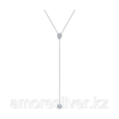 Цепь SOKOLOV серебро с родием, фианит  94074636 размеры - 45