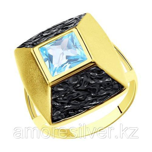 Кольцо SOKOLOV серебро с позолотой, топаз 92011944 размеры - 16,5 17 17,5 18 19 19,5