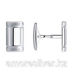 Запонки SOKOLOV серебро с родием, без вставок 94160061