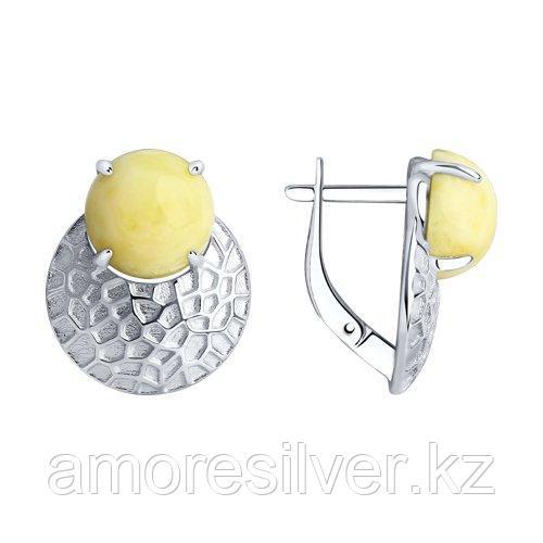 Серьги DIAMANT ( SOKOLOV ) серебро с родием, янтарь пресс. 94-320-00911-1