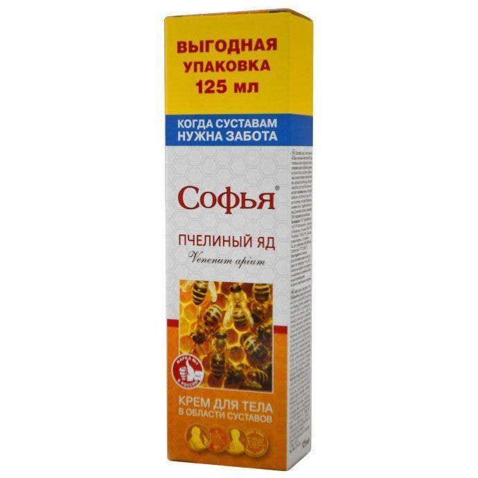 Софья 125 мл  крем д/тела пчелиный яд