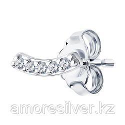 Серьга SOKOLOV серебро с родием, фианит  94170131