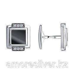 Запонки Diamant (SOKOLOV) серебро с родием, наношпинель  фианит  94-160-00365-1