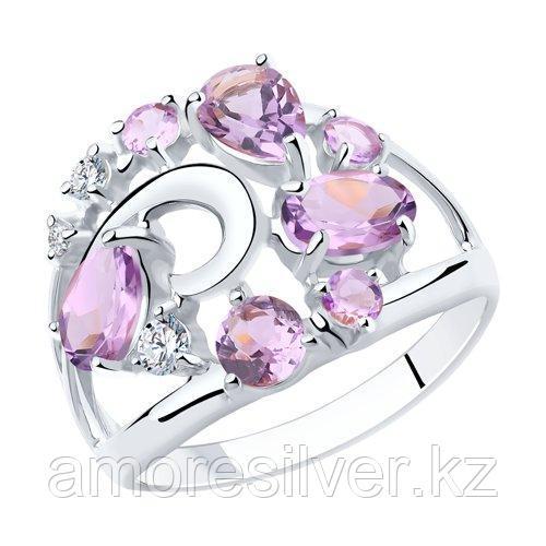 Кольцо DIAMANT ( SOKOLOV ) серебро с родием, аметист фианит  94-310-00463-3 размеры - 17,5 18