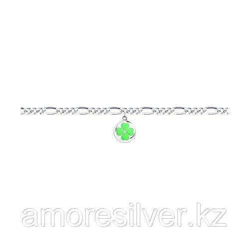 Браслет SOKOLOV серебро с родием, эмаль 94050776 размеры - 16 17 18 19