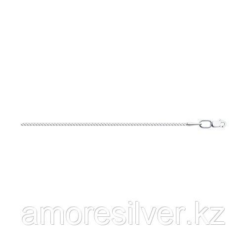 Цепь SOKOLOV серебро с родием, без вставок 968490402 размеры - 50