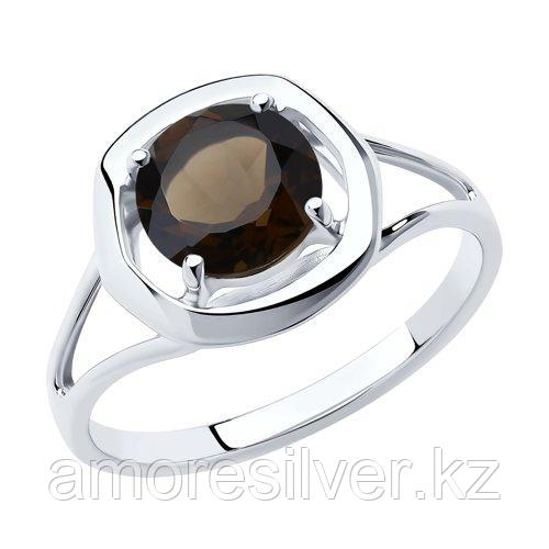 Кольцо DIAMANT ( SOKOLOV ) серебро с родием, раух-топаз 94-310-00552-3 размеры - 16 16,5 17 17,5 18 18,5