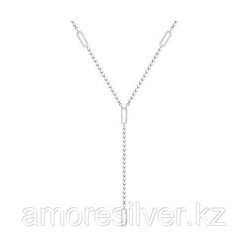 Колье SOKOLOV серебро с родием, без вставок, фантазийные 94074672 размеры - 50 55