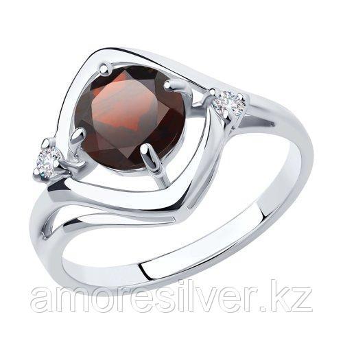 Кольцо DIAMANT ( SOKOLOV ) серебро с родием, гранат фианит  94-310-00603-3 размеры - 16 16,5 17 17,5 18 18,5