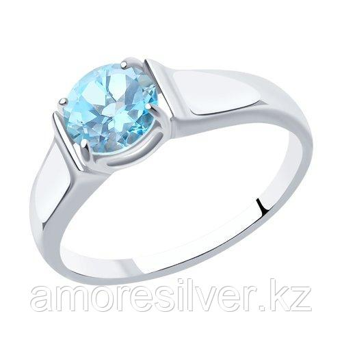 Кольцо DIAMANT ( SOKOLOV ) серебро с родием, топаз 94-310-00628-1 размеры - 17,5 18 18,5