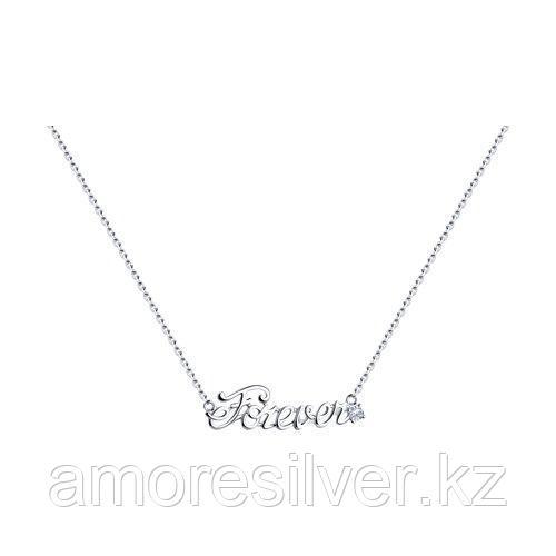 Колье SOKOLOV серебро с родием, фианит  94070385 размеры - 40