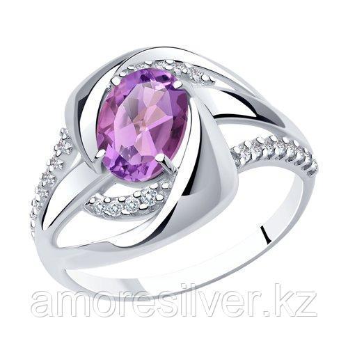 Кольцо DIAMANT ( SOKOLOV ) серебро с родием, ситалл синт. фианит  94-310-00569-2 размеры - 17 17,5 18 18,5 19