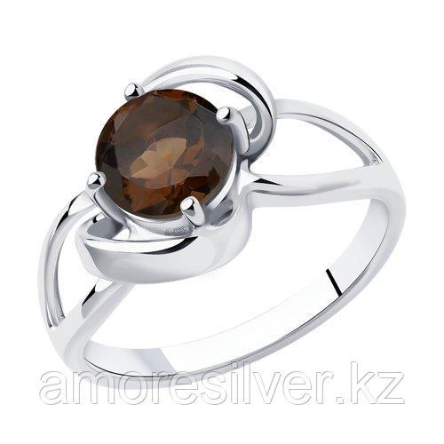 Кольцо DIAMANT ( SOKOLOV ) серебро с родием, раух-топаз 94-310-00606-3 размеры - 16 16,5 17 17,5 18 18,5 19