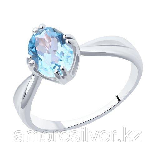 Кольцо DIAMANT ( SOKOLOV ) серебро с родием, топаз 94-310-00635-1 размеры - 16,5 17 17,5 18 19