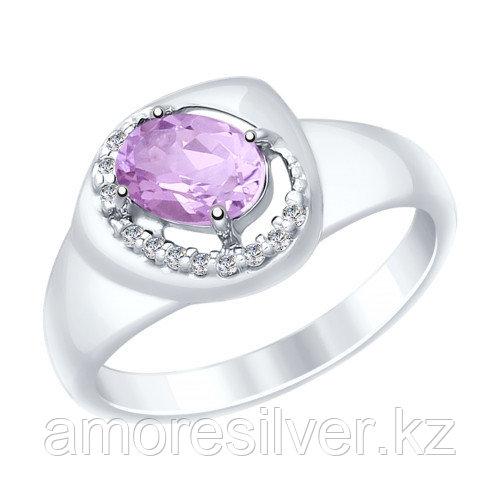 Кольцо SOKOLOV серебро с родием 92011650 размеры - 16 16,5 17