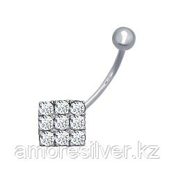 Пирсинг SOKOLOV серебро с родием, фианит  94060013