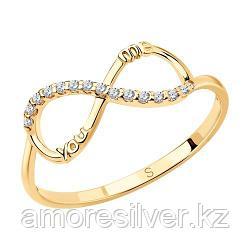 Кольцо SOKOLOV серебро с позолотой, фианит , бесконечность 93010478 размеры - 16 16,5 17 17,5