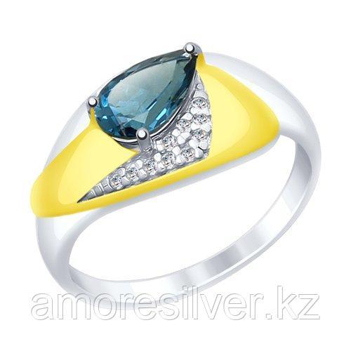 Кольцо SOKOLOV , топаз фианит  92011463 размеры - 16,5