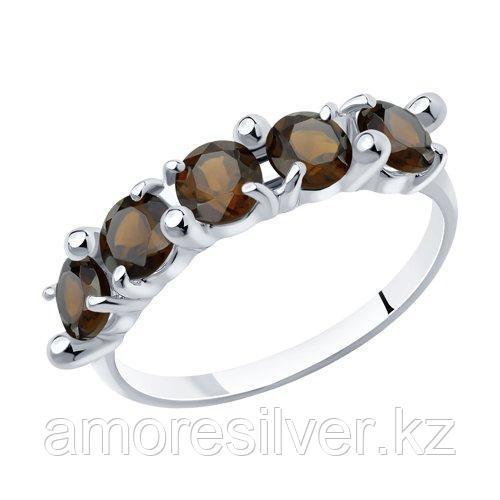 Кольцо SOKOLOV серебро с родием, раухтопаз, дорожка 94-310-00346-4 размеры - 17 18