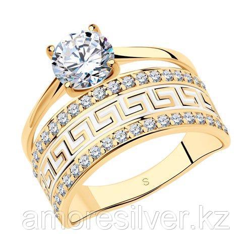 Кольцо SOKOLOV серебро с позолотой, эмаль фианит  93010318