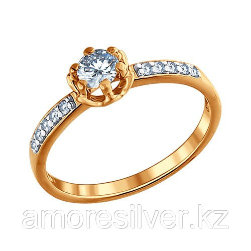 """Кольцо SOKOLOV серебро с позолотой, фианит , """"halo"""" 93010396 размеры - 16"""